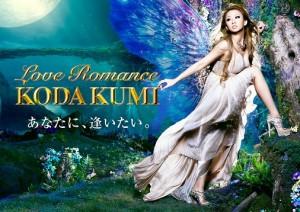 CR縲€蛟也伐萓・悴 Love Romance・医ち繧、繝医Ν2012-03-10・・jpg