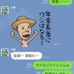 [第169回]へっぽこ競馬予想~へっぽこ兄妹編