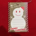[第221回]クリスマスツリーに願いを込めて
