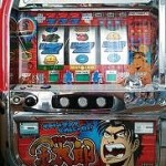[第258回]サラリーマン金太郎登場!鬼浜打ちてえッス!
