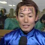 [第283回]MIWAのヘッポコ競馬予想~AJCC 編