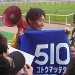 [第284回]MIWAのヘッポコ競馬予想~結果2連荘編