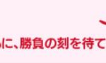 [第286回]ウルトラセブンを熱く語る日!!(それ?行くの??編)