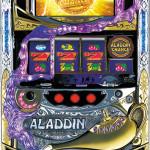 [第320回]遂に明日・・・伝説のアラジンAⅡがスロット全レートに登場ダァー!
