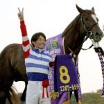 [第338回]MIWAのヘッポコ競馬予想~お知らせ