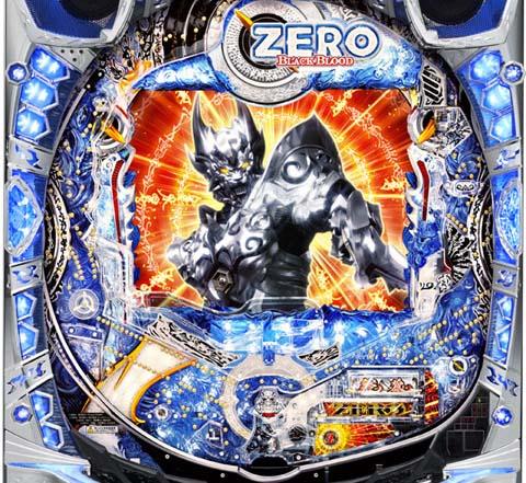 44_zero_kyo