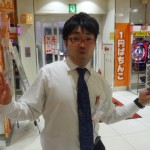 [第581回]ナポドル「堀内優実」ちゃん本日最終日(涙)
