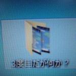 [第637回]緊急速報!MIWA姐さんまさかの・・・!