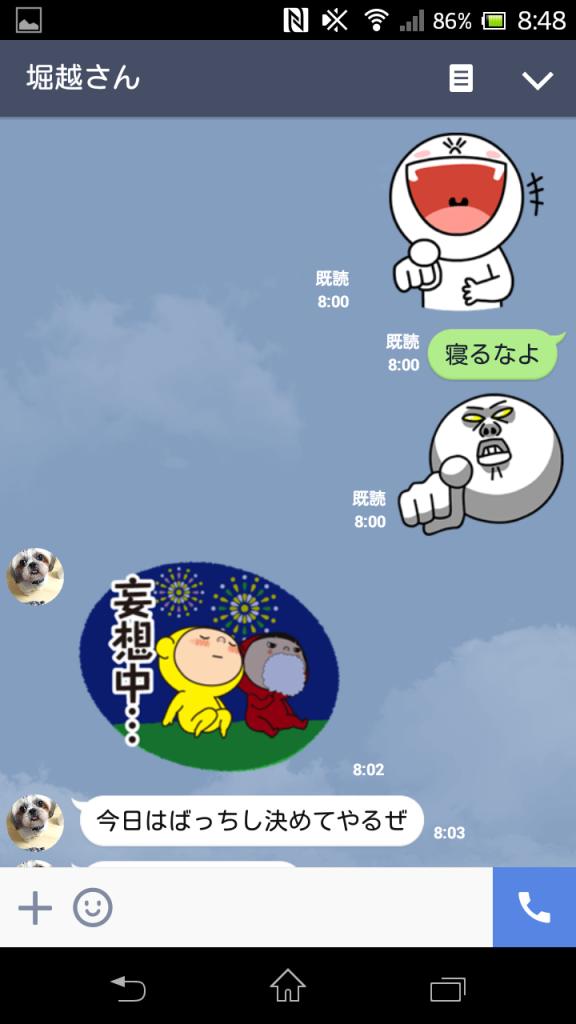 Screenshot_2015-12-10-08-48-40