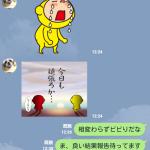 [第639回]遂にMIWA姐さん大願成就!?最終試験がなんぼのもんじゃい!!