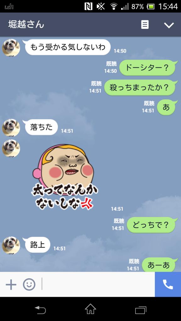 Screenshot_2015-12-16-15-44-52