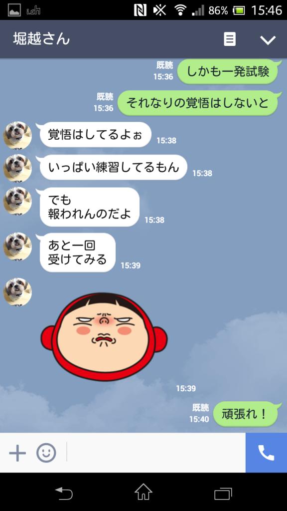 Screenshot_2015-12-16-15-46-07
