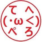 [第662回]MIWAのヘッポコ競馬予想~シンザン記念 編