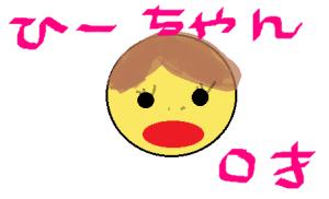 hi-chann