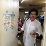 [第817回]木村魚拓氏が遊びに来てます。