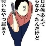 [第856回]萌え番長「大用&中村」と一緒にパチンコ戦国乙女~花~を見てきました!