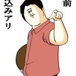 [第858回]MIWAのへっぽこ競馬予想~天皇賞秋 GI編