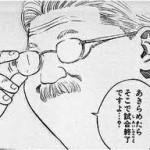 [第874回]安西先生、どーしても・・・慶次が打ちたいっす!