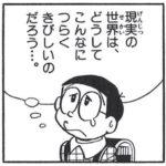 [第1072回]安田記念の結果!!~やっぱりへっぽこだ編。
