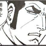 [第1274回]スーパーフランクリンの前にウルトラな男が現る!