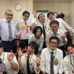 """[第1587回] """"ONE TEAM"""" が2019年 流行語大賞に!!"""